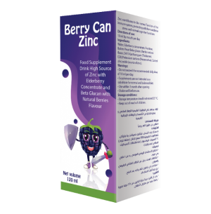 Berry Can Zinc بيرى كان زنك